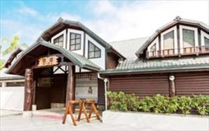 麒麟峰溫泉會館